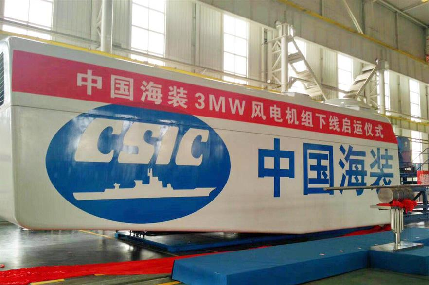 CSIC-HZ shared this photo of the new 3MW turbine on the social media profile