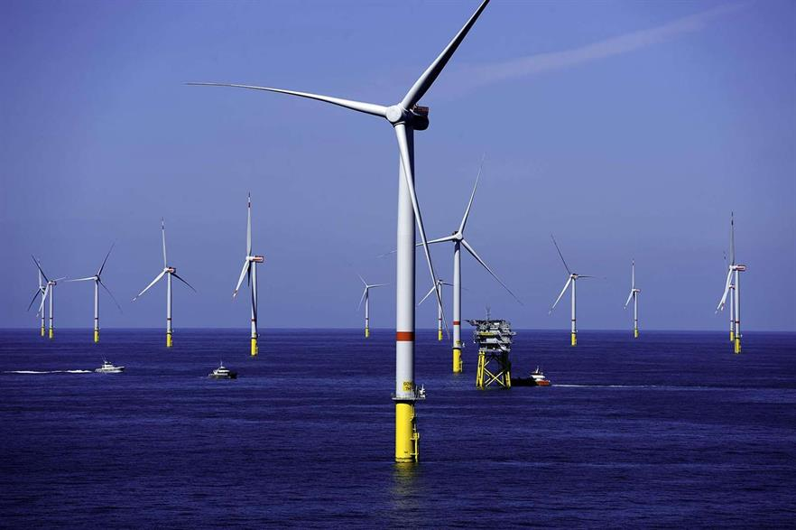 Dong Energy's Gode Wind 1 offshore project in Germany's North Sea