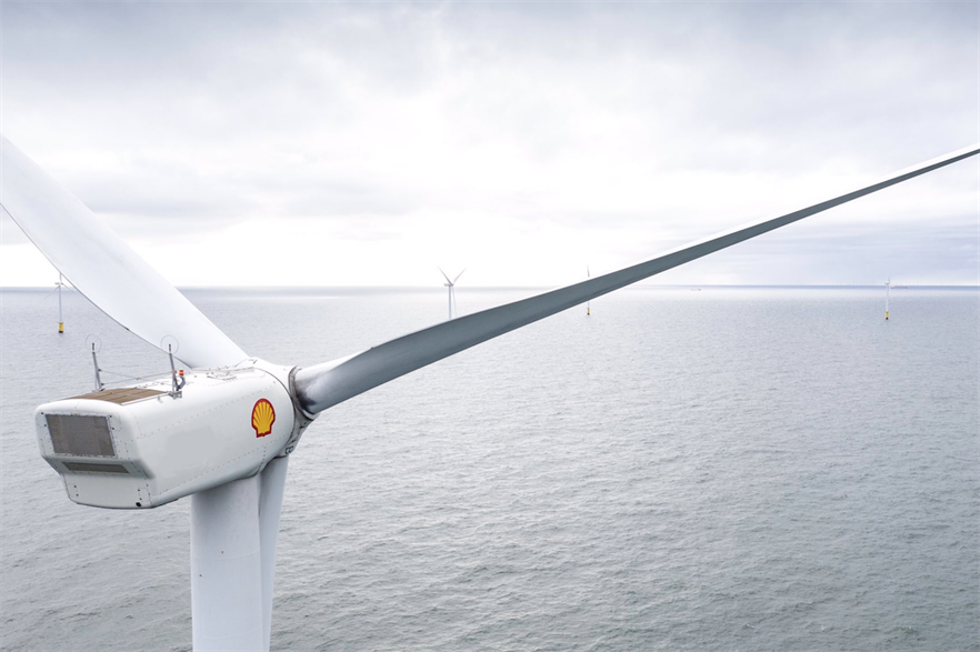 Shell looks to add to its European offshore wind portfolio through the Norwegian auctions