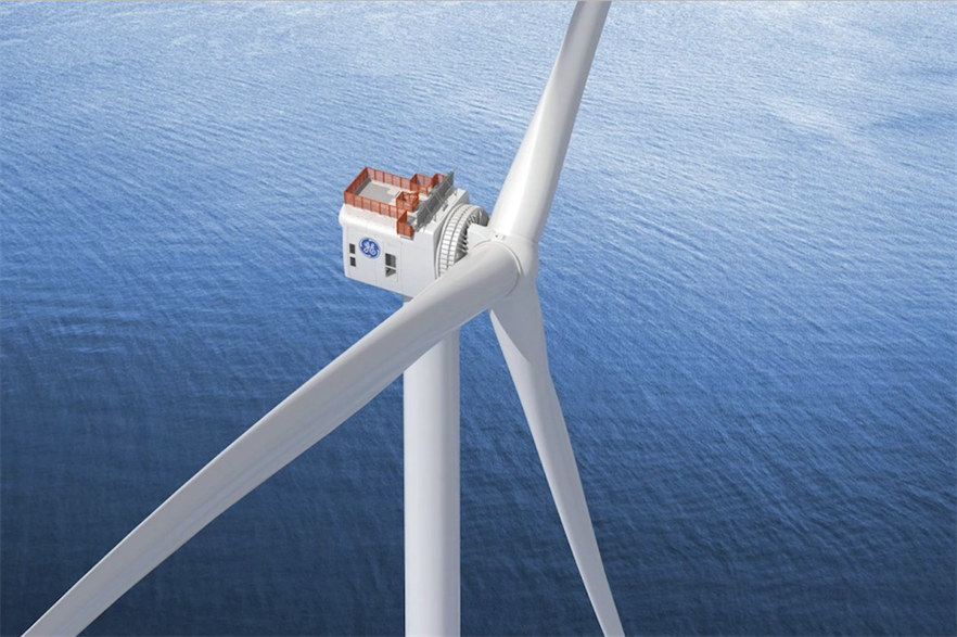 The first two phases of the Dogger Bank complex will feature GE's 13MW Haliade-X turbines