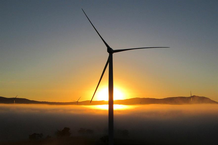 The Ararat wind project was completed in 2017 (pic: GE)