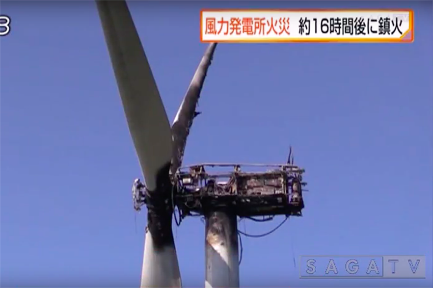 A screen-grab of the burned-out turbine from local news channel Saga TV