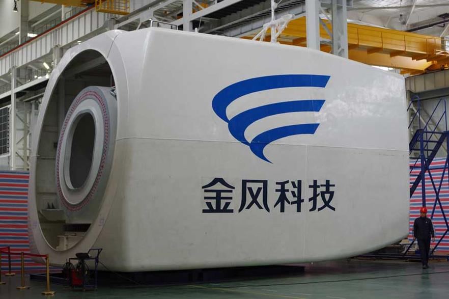 The Goldwind 6MW nacelle in the Dafeng factory