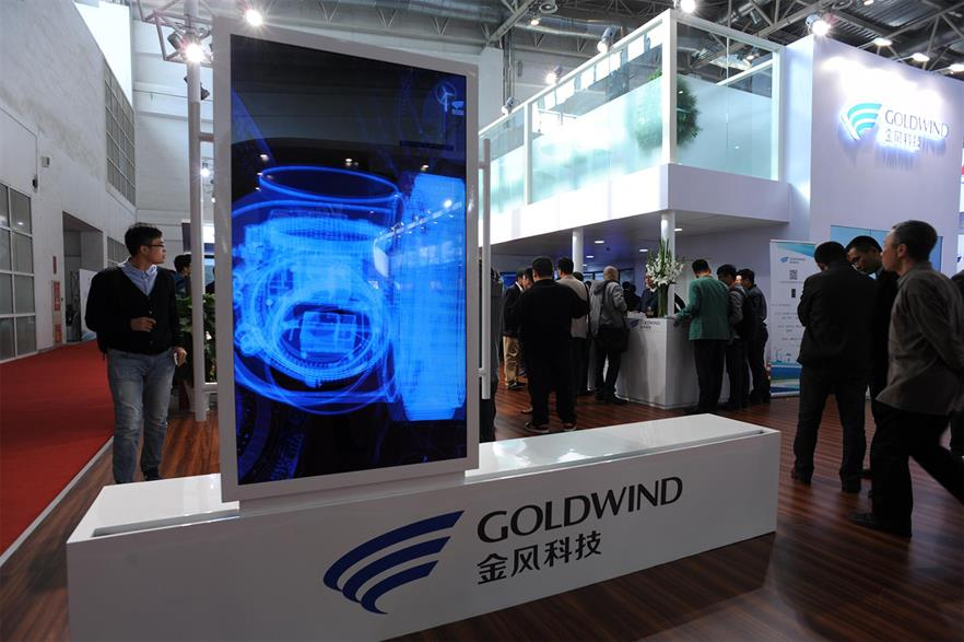 Goldwind exhibited at the China Wind Power 2015 event in October