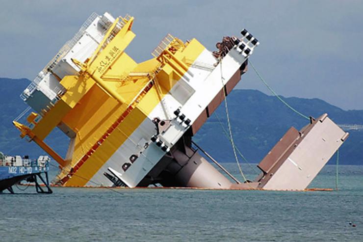The floating platform was set for a site near Fukushima | Pic: Yumiuri Shimbun