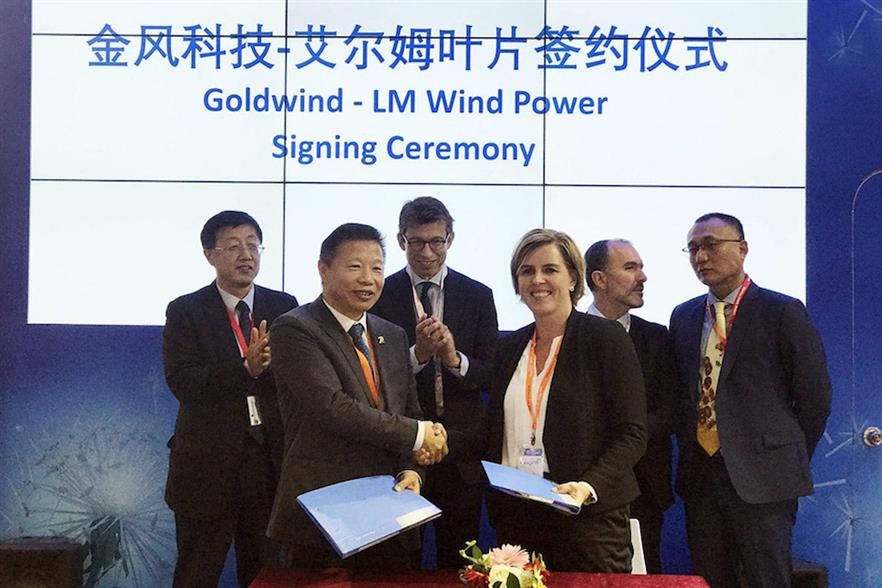 Goldwind and LM Wind Power signed the supply deal at the China Wind Power event in Beijing
