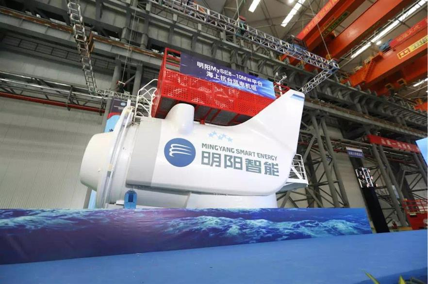 Ming Yang completed the first nacelle for its 8-10MW typhoon-resistant platform in November 2019