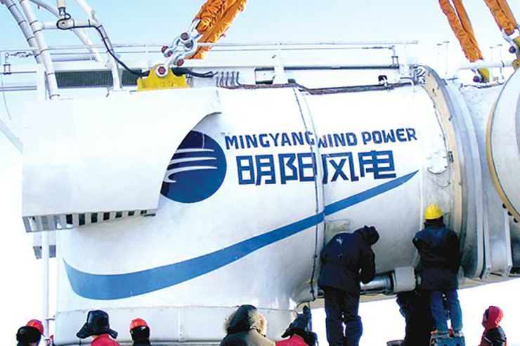 Ming Yang was the third largest turbine manufacturer in China in the first half of 2015
