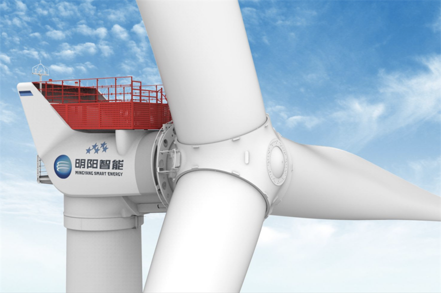 MingYang will supply ten of its MySE3.0-135 wind turbines for the offshore project