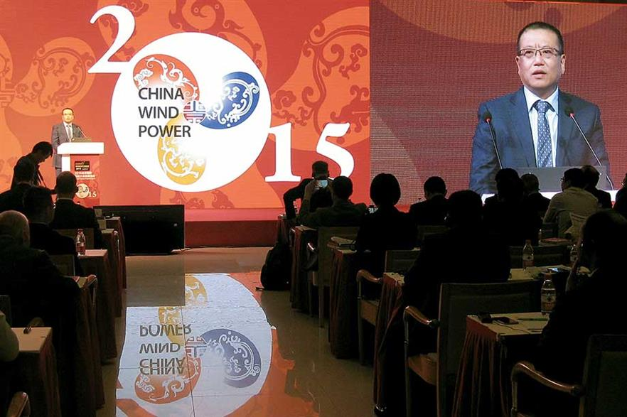 Fundamental changes needed, said NEA director Zhu Ming