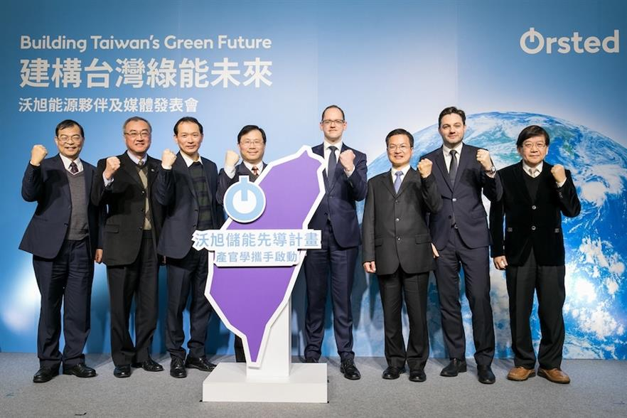 Ørsted wind CEO Martin Neubert (fifth from left) announced the pilot project on a trip to Taiwan