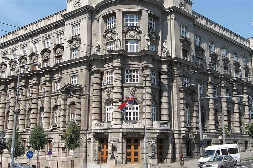 Serbian government in Belgrade (pic: Lumen Roma)