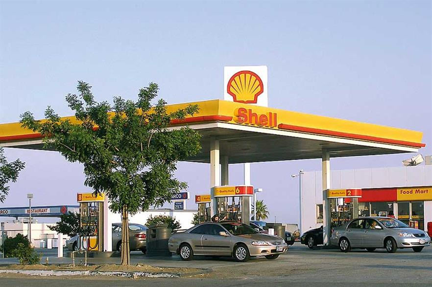 Shell invested in renewable projects last time oil prices were low (pic: Metallurgy Castech)