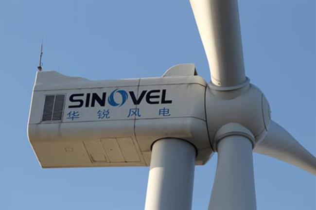 Sinovel's 1.5MW and 3MW turbines will be sold by Vergnet in selected regions