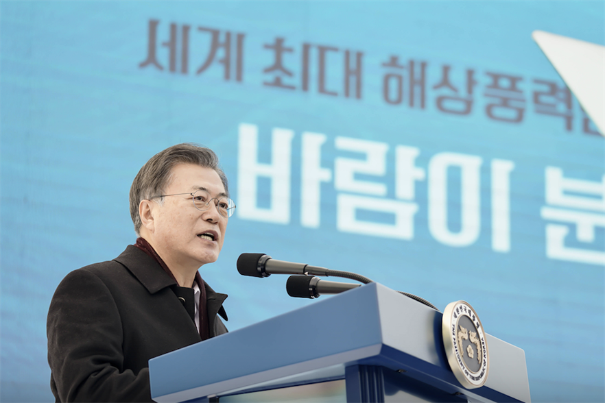the 8.2GW is expected to create 120,000 jobs and was announced in a high-profile event attended by the country's president
