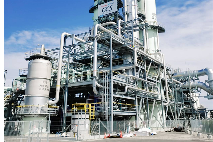 Toshiba commissioned a 50MW carbon capture and storage demonstration facility in Japan in October