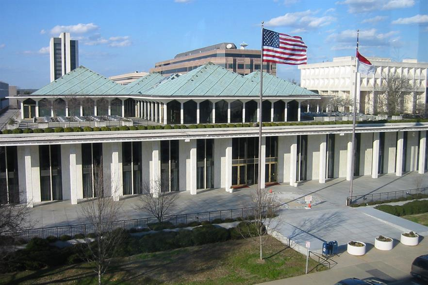 North Carolina's state legislative office building in Raleigh