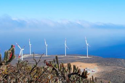 El Arrayn, Chile's largest wind project
