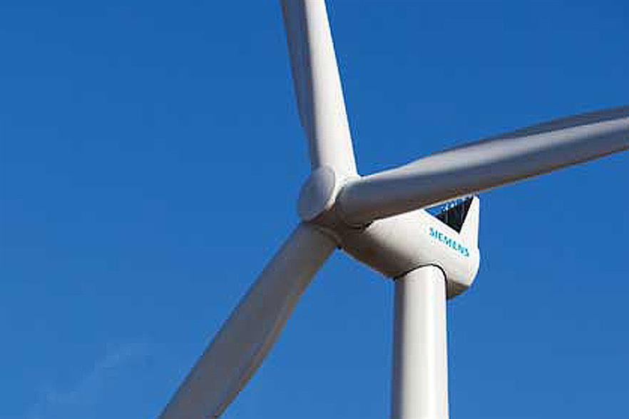 The project will use Siemens 3MW turbine