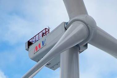 The MHI Vestas turbine dispaying the new branding