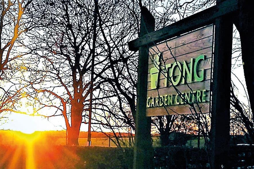Image: Tong Garden Centre