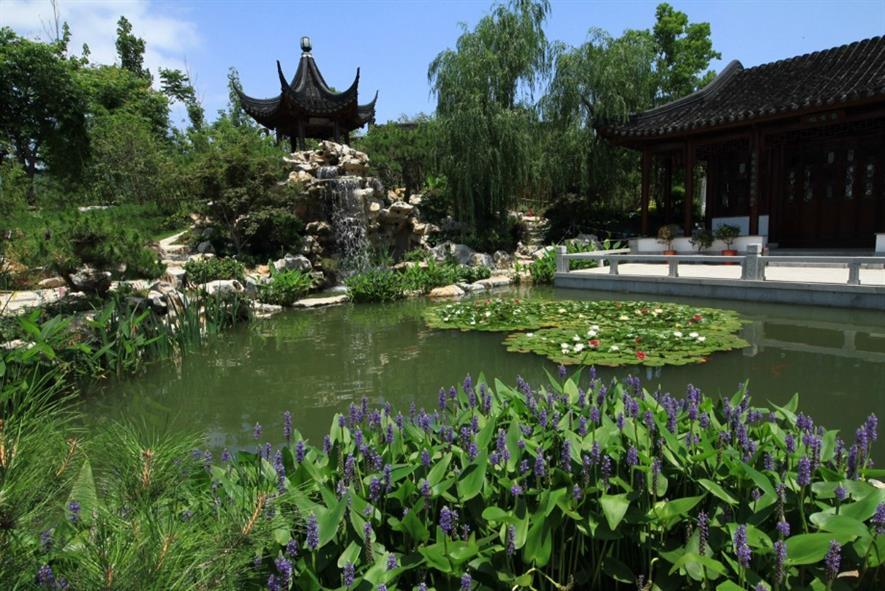 Jiangsu Forest Service garden