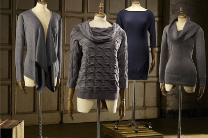 Esprit: to launch Limited Edition