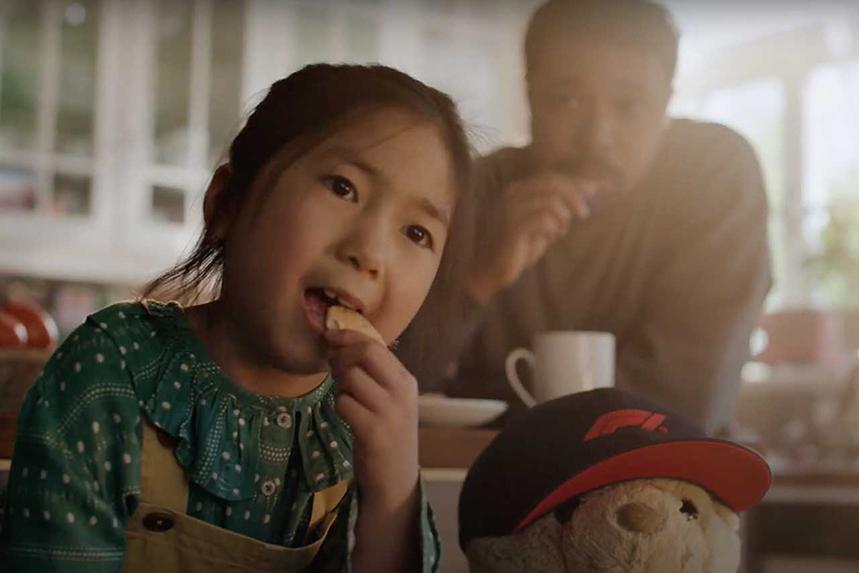 Amazon's 'Curiosity kid' campaign