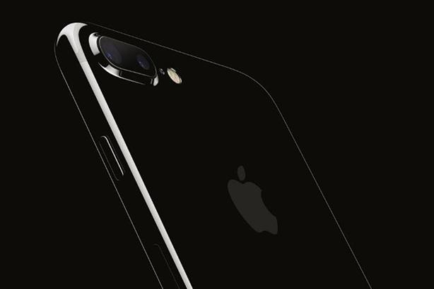 CoolBrands ranked Apple ahead of Glastonbury, Netflix, Aston Martin and Nike
