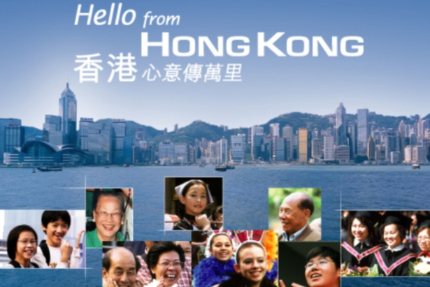 Burson-Marsteller: campaign for Hong Kong government