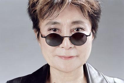 Yoko Ono: judged competition