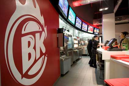 Burger King: wants to concentrate on its food credentials (Getty Images)