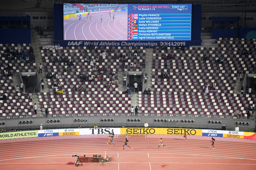 Spot the spectator: Doha crowds have been sparse at best (©GettyImages)
