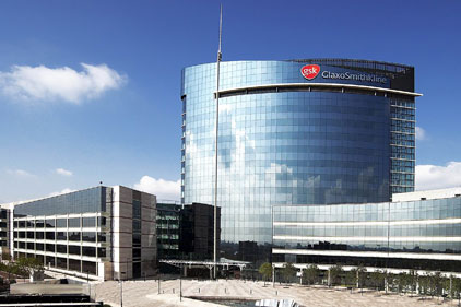 GSK: headquarters
