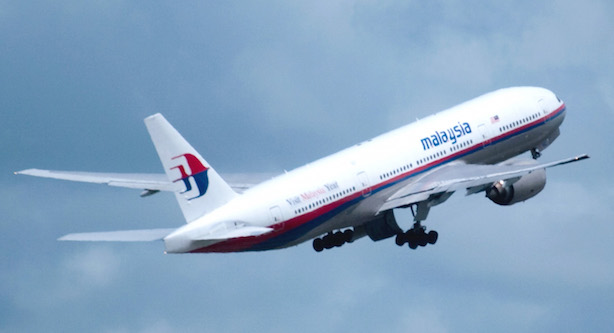 Malaysia Airlines: Will be rebranding later this year