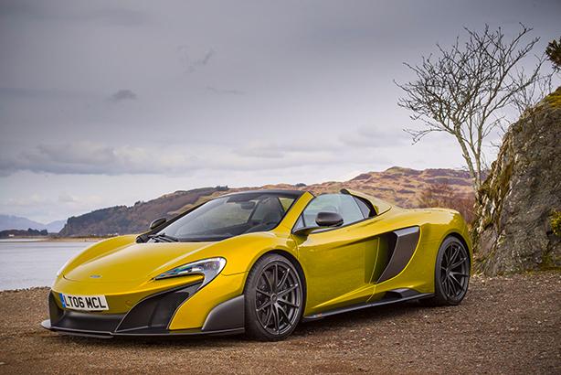 (Credit: McLaren Automotive)