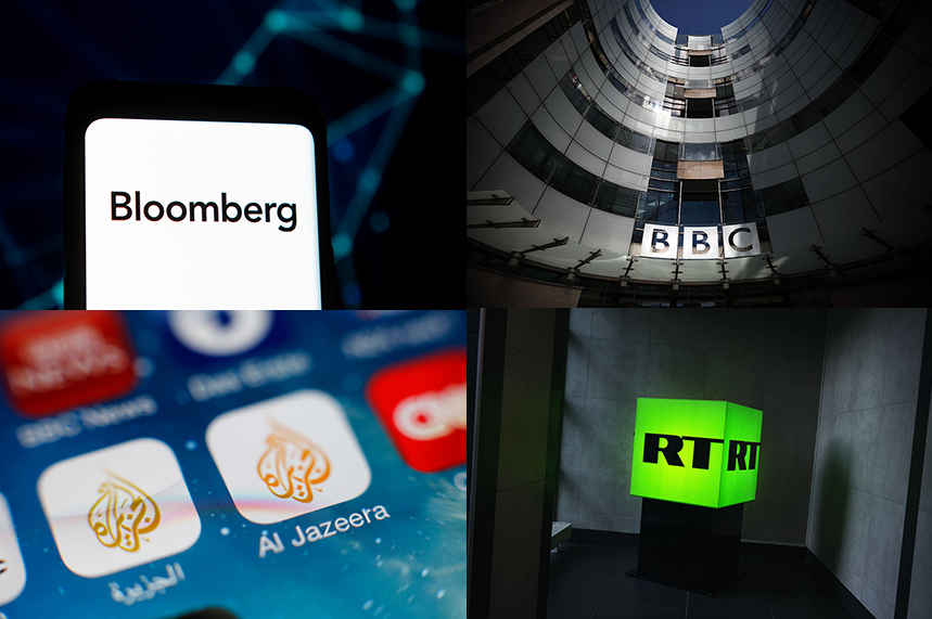 CiC members were asked to rate their most and least trusted media outlets (credit: Getty Images)