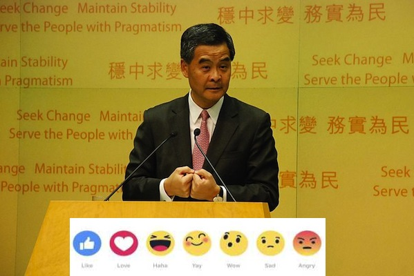 Leung has come under much criticism on his Facebook page through the new 'angry' reaction