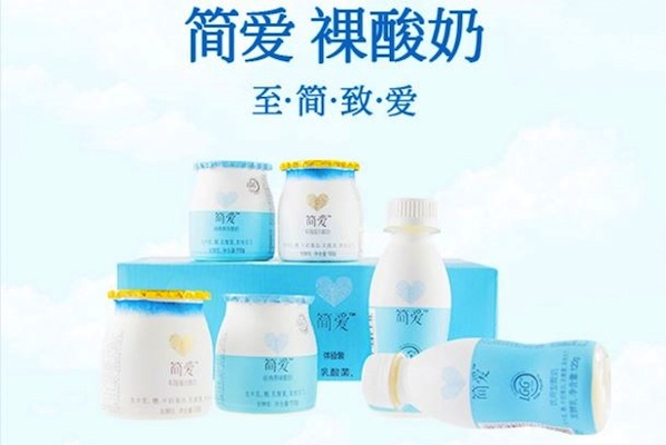 Mengniu veterans leave and start up their own yoghurt brand