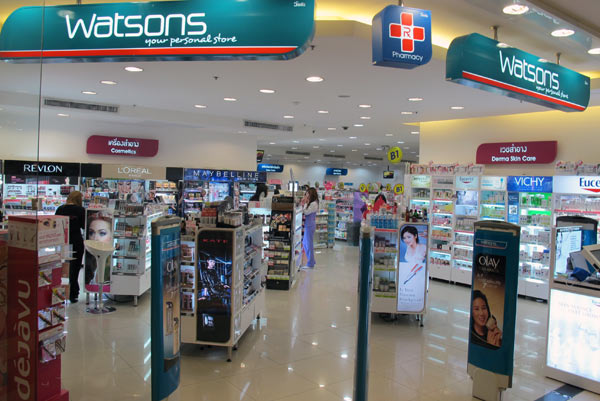 Touch PR & Events will also oversee the My Watsons Day Out event