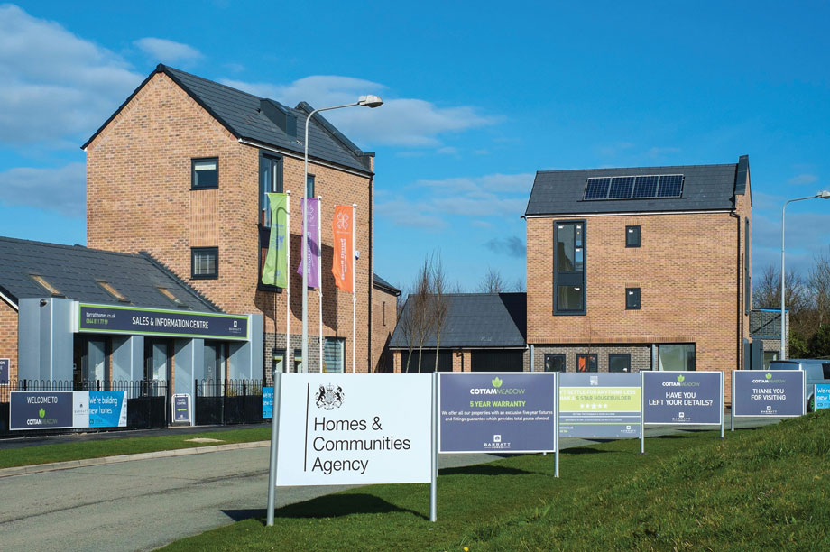 HCA: new name and 'expanded' role